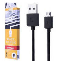 USB кабель Remax RC-06 1 метр micro usb
