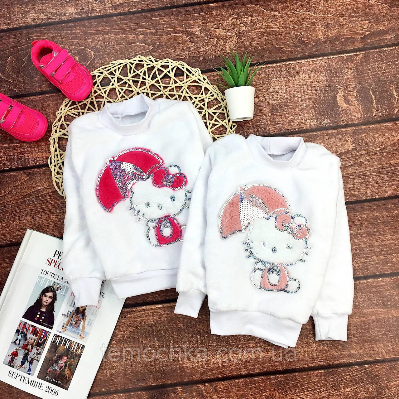 Толстовка белая теплая для девочки Hello Kitty Хелло Китти