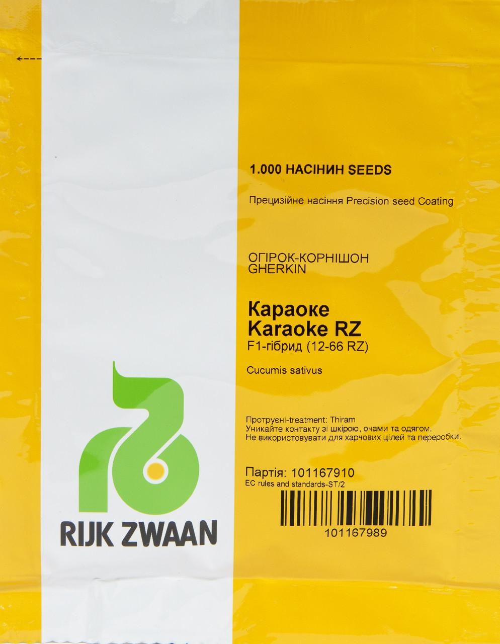 Огурец Караоке F1, 1000 шт, Rijk Zwaan