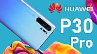 """Huawei P30 Pro 6.5"""" Самая полная версия 256Gb!!!8Gb оперативки +чехол и стекло в подарок"""
