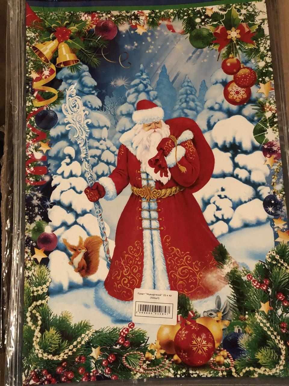 Новорічна подарункова фольгована упаковка 25*40 Ліс, 100 шт