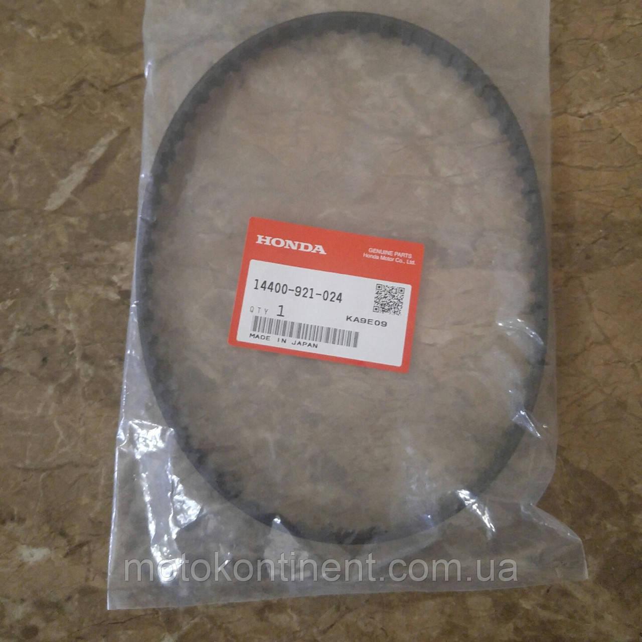 14400-921-024 Ремень ГРМ HONDA BF6 / BF8 / BF10 (старого образца)
