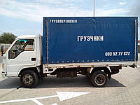 Вывоз старой мебели, строительных материалов в Одессе