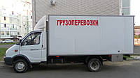 Грузоперевозки по Одессе и области