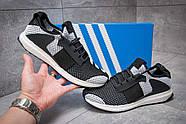 Кроссовки мужские 12865, Adidas  Day One, белые ( 42  ), фото 2