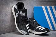Кроссовки мужские 12865, Adidas  Day One, белые ( 42  ), фото 3