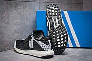 Кроссовки мужские 12865, Adidas  Day One, белые ( 42  ), фото 4