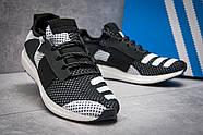 Кроссовки мужские 12865, Adidas  Day One, белые ( 42  ), фото 5
