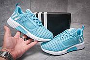 Кроссовки женские 12902, Adidas Climacool, голубые ( 38  ), фото 2