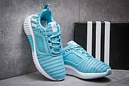 Кроссовки женские 12902, Adidas Climacool, голубые ( 38  ), фото 3