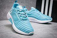 Кроссовки женские 12902, Adidas Climacool, голубые ( 38  ), фото 5