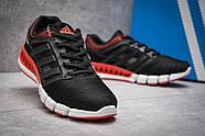 Кроссовки женские 13092, Adidas Climacool, черные ( 36 37  ), фото 5