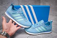 Кроссовки женские 13417, Adidas Lite, фиолетовые ( 37 38 39 40  ), фото 2