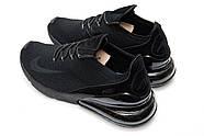 Кроссовки мужские 13421, Nike Air Max 270, черные ( 41  ), фото 8