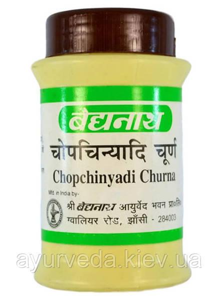 Чопчуньяди чурна — противоспазматическое, мочегонное, потогонное, улучшающее обмен, Chopchinyadi Churna (60gm)