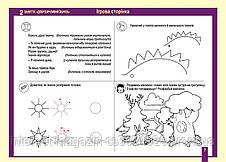 Альбом для дитячої творчості. Учимося в майстрів декоративно-ужиткового мистецтва (6 рік). Рагозіна Ст. Ст., фото 3