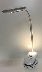 Настільна лампа RIGHT HAUSEN Стандарт HALO LED 6W (прищепка) HN-245161