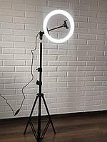Кольцевая светодиодная LED лампа маленькая 26 см кольцевой свет светодиодное кольцо со штативом с держателем