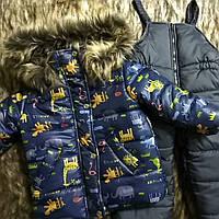 Костюм зимний куртка и полукомбинезон и шапка в комплекте 1 год 74-80 см., фото 1