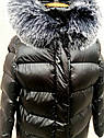 Пальто пуховик детское зимнее на девочку Размеры 140- 164, фото 4