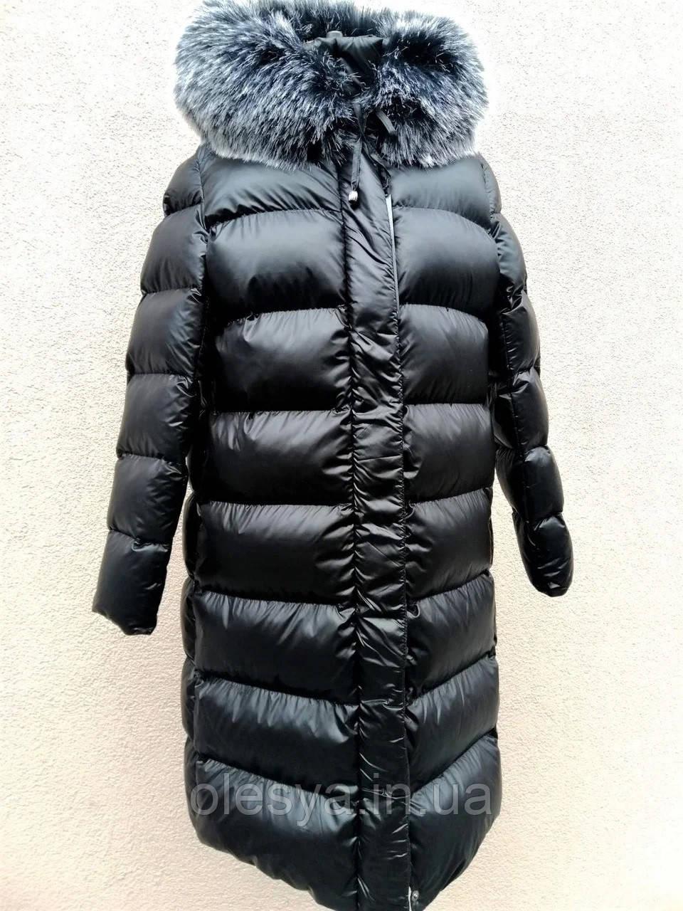 Пальто пуховик детское зимнее на девочку Размеры 140- 164