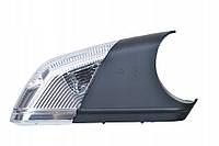 Указатель поворота Skoda Octavia 2005-2008/Volkswagen Polo 2005-2009 правый в зеркале 1Z0949102C