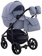 Дитяча універсальна коляска 2 в 1 Adamex Hybryd Plys BR333