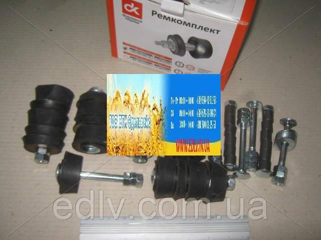 Комплект кріплення кузова УАЗ 31512,31514,469 повний комплект на авто 469-5001000-10