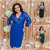Р 50-58 Нарядна сукня з паєтками Батал 20696, фото 1