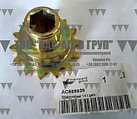 Звездочка Z-14 Optima Kverneland AC859939 оригинал
