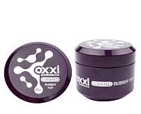 Топ каучуковый для гель-лака Oxxi Professional Grand Rubber Top Coat в баночке, 30 мл