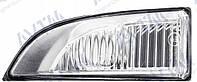 Указатель поворота Renault Laguna 2007-2015/Megane/Scenic/Grand Scenic 2009-2016 левый в зеркале 261650002R