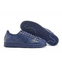 Кроссовки мужские Adidas Superstar Supercolor Night Sky (Адидас Суперстар) темно-синие