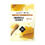 Ультратонка маска для обличчя з медом ETUDE HOUSE 0.2 mm Therapy Air Mask Manuka Honey, фото 2