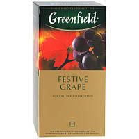 Чай пакетированный Greenfield Festive Grape 25 х 2г
