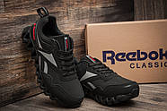 Кроссовки мужские 11191, Reebok Zigwild TRZ, черные ( 42  ), фото 5