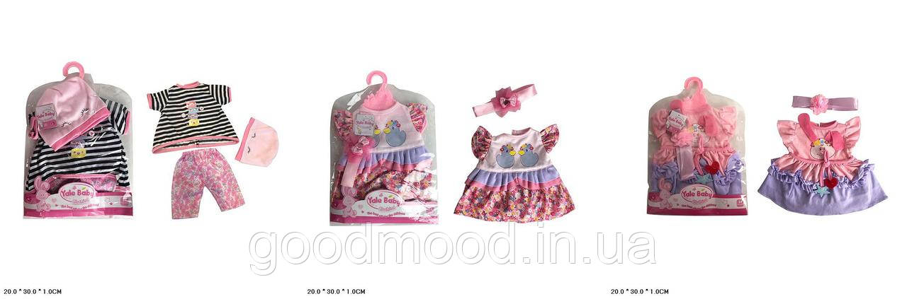 Лялькове вбрання BLC75-77-78-S-UA 3 види, кул., 22,5-30-2 см.