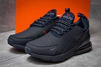 Кроссовки мужские Nike Air 270, темно-синие (14041) размеры в наличии ► [  41 43  ], фото 1