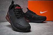 Кроссовки мужские 14042, Nike Air 270, черные ( 44  ), фото 5