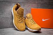 Кроссовки мужские 14051, Nike Air Max, песочные ( 41 42 44 45  ), фото 3