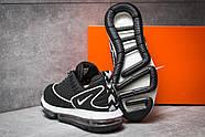 Кроссовки мужские 14056, Nike Air Max, черные ( 41 43 44 45 46  ), фото 4