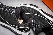 Кроссовки мужские 14056, Nike Air Max, черные ( 41 43 44 45 46  ), фото 6