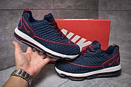 Кроссовки мужские 14057, Nike Air Max, синие ( 41 43  ), фото 2