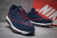 Кроссовки мужские 14057, Nike Air Max, синие ( 41 43  ), фото 5