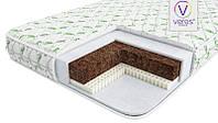 Матрас «Latex+ Aloe vera» 120х60х10 см