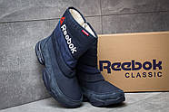 Зимние женские ботинки 30273, Reebok  Keep warm, темно-синие ( 38  ), фото 3