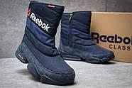 Зимние женские ботинки 30273, Reebok  Keep warm, темно-синие ( 38  ), фото 5