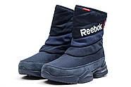 Зимние женские ботинки 30273, Reebok  Keep warm, темно-синие ( 38  ), фото 6