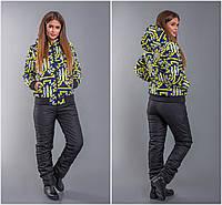 Р 42-46 Зимний костюм с цветной курткой на овчине 20698