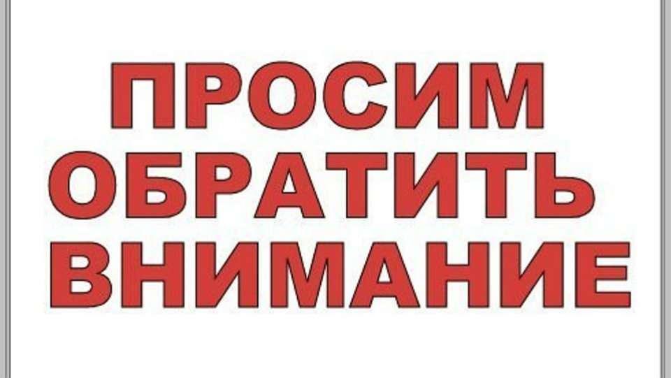 Дебетовая карта все сразу райффайзенбанк форум банки ру